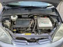 Малоярославец Prius 2001