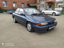 Улан-Удэ Gemini 1990