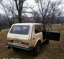 Армавир 4x4 2121 Нива 1981