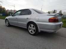 Новосибирск Saber 2001