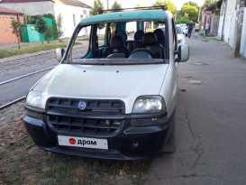 Краснодар Doblo 2001