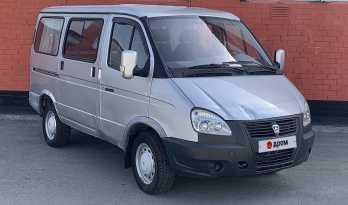 Екатеринбург 2217 2007