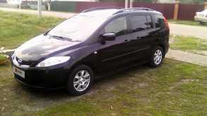 Омск Mazda5 2007