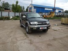 Обнинск Hilux Surf 1999