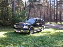 Новосибирск Expedition 2005