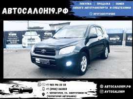 Черногорск Toyota RAV4 2006