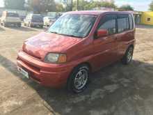 Новосибирск S-MX 1997
