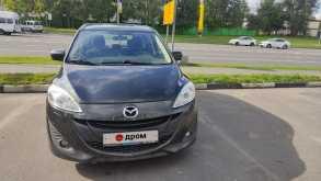 Москва Mazda5 2011