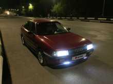 Иваново 80 1988