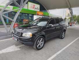 Симферополь Volvo XC90 2011