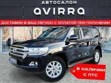 Москва Land Cruiser 2020