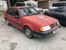 Екатеринбург 440 1990