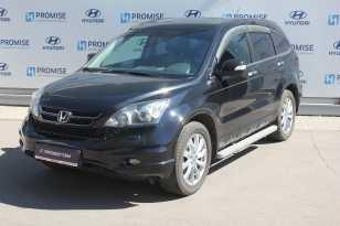 Воронеж CR-V 2011