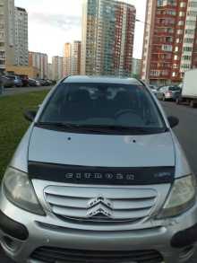 Москва C3 2005