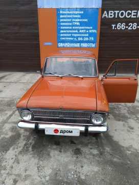 Шелехов 412 1981