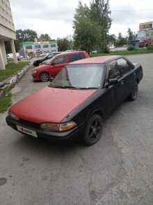 Екатеринбург Carina 1989