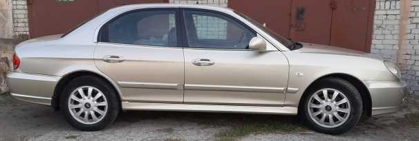 Курган Sonata 2005