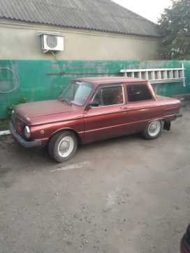 Буденновск ЗАЗ 1985