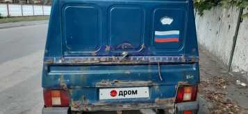 Москва 2717 2001