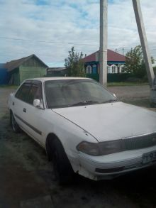 Юргамыш Corona 1990