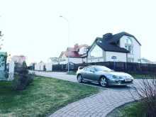 Кемерово Supra 1999