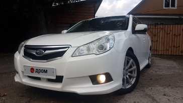 Заринск Subaru Legacy 2012