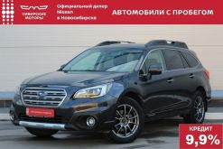 Новосибирск Outback 2015