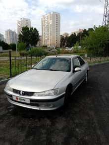 Екатеринбург 406 2000
