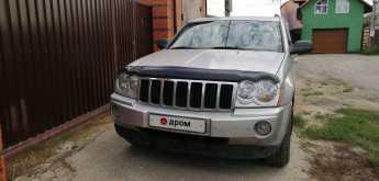 Москва Cherokee 2006