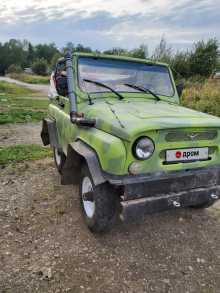 Сергиев Посад 469 1991