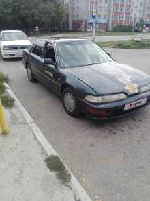 Новоалтайск Integra 1992