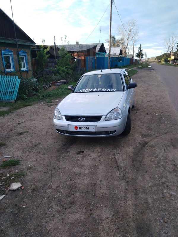 ставится фото машин иркутск вход находится восточной