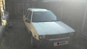 Саяногорск Lancer 1990