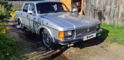 Шахунья 3102 Волга 1990