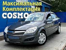 Кемерово Astra 2010