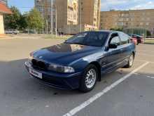 Руза 5-Series 1998