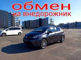 Иркутск Vitz 2016