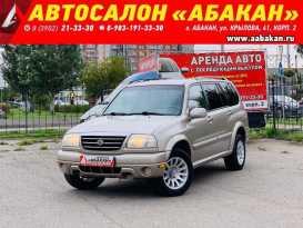 Абакан Grand Vitara XL-7