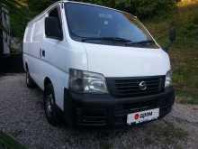 Сочи Caravan 2002