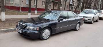 Москва Legend 1997