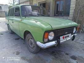 Феодосия 2125 Комби 1989