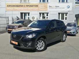 Саратов CX-5 2017