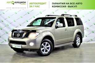 Новосибирск Pathfinder 2010