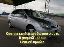 Красноярск Prius 2003