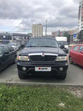 Челябинск Navigator 1998