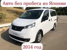 Краснодар Delica D:3 2014