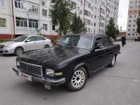 Мегион 3102 Волга 2001