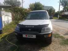 Анапа RAV4 1998