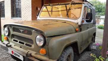Казань 469 1973