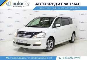 Новосибирск Toyota Ipsum 2007
